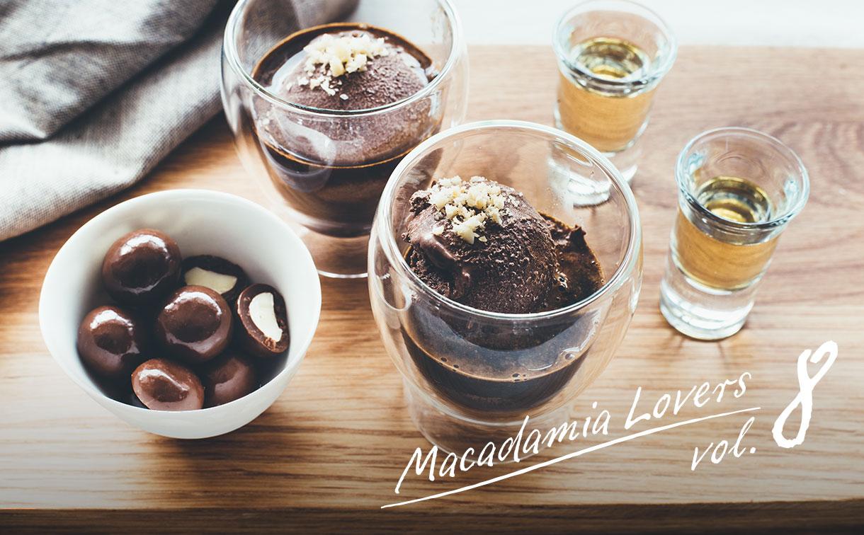 MACADAMIA LOVERS Vol.8 マカダミアナッツのアイス特集