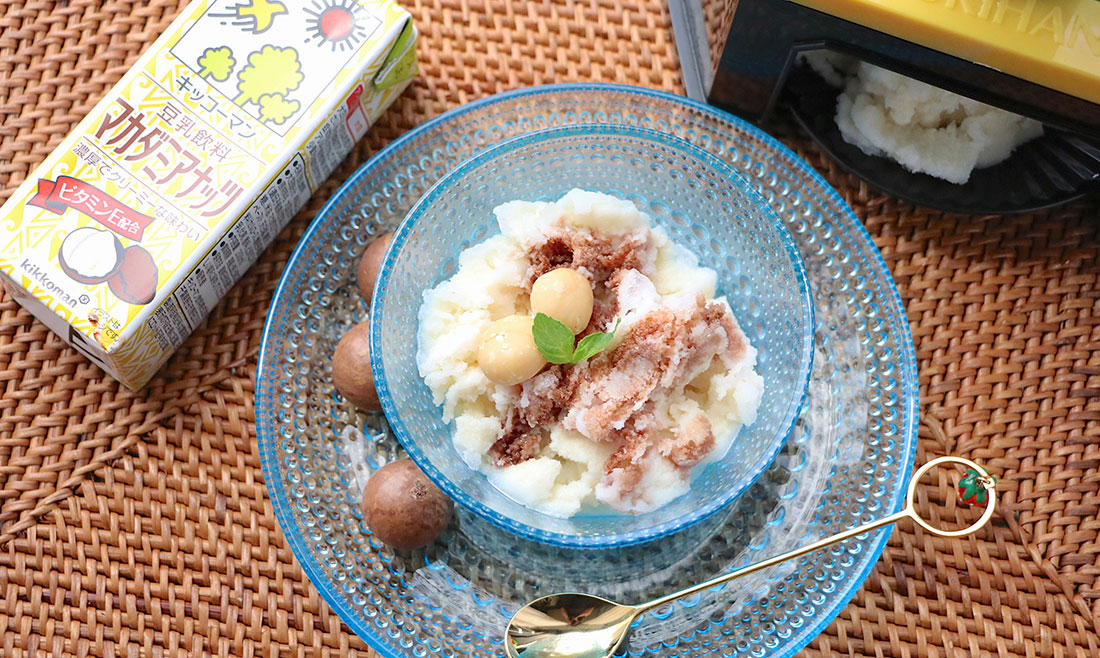 """マカダミアナッツ×豆乳で""""飲むマカダミア""""が人気!豆乳アイスやかき氷も"""